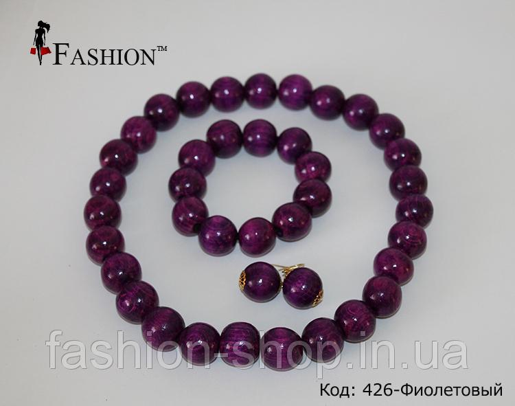 Набор бижутерии фиолетовый Украинка