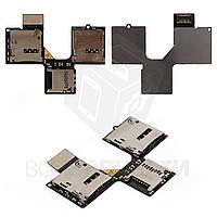 Коннектор SIM-карты для мобильного телефона HTC Desire 700 Dual sim, на две SIM-карты, с коннектором карты пам
