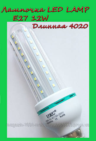 Лампочка LED LAMP E27 12W Длинная 4020, фото 2