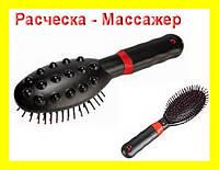 Расческа-вибромассажер массажная Massage Hair Brush RM 709