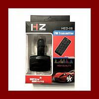ФМ FM трансмиттер модулятор авто MP3 HED08