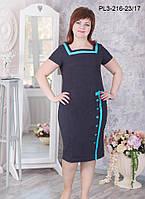 Платье оптом Стелла больших размеров для полных летнее, повседневное размеров 50, 52, 54, 56, 58