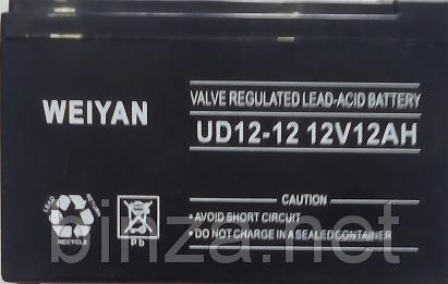 """Аккумулятор battery 12V 12A!Акция - Магазин """"Налетай-ка"""" в Одессе"""