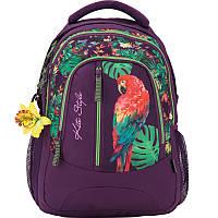 Рюкзак молодежный Style KITE K17-851L