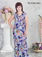 Платье оптом  Любава больших размеров для полных летнее, повседневное размеров 50, 52, 54, 56, 58