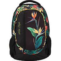 Рюкзак молодежный Style KITE K17-855L-2