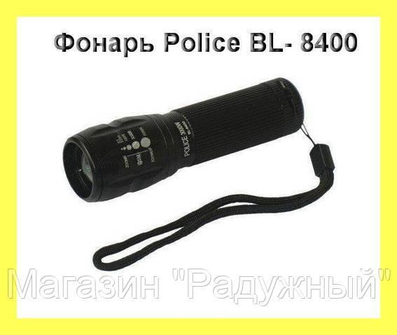 Фонарь Police BL- 8400!Опт