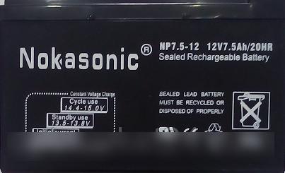 """Аккумулятор NOKASONIK 12 v-7.5 ah 2200 gm, аккумуляторы общего назначения!Опт - Магазин """"BINZA"""" в Броварах"""