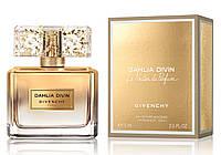 Givenchy   Dahlia Divin Le Nectar de Parfum  75ml женская парфюмированная вода  (оригинал)