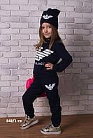 """Спортивный костюм""""Armani"""" для девочки"""