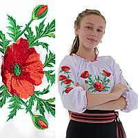 Дитячі вишиванки оптом в Хмельницком. Сравнить цены c3fd99a29b837