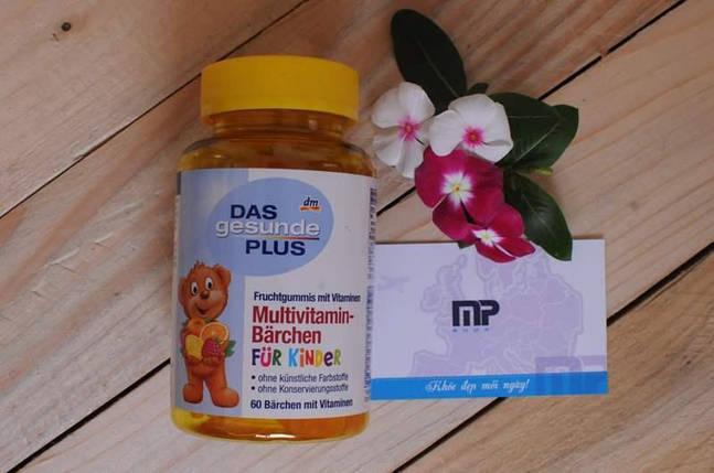 Витаминный комплекс для детей Multivitamin-Bärchen fur kinder! 60шт, фото 2