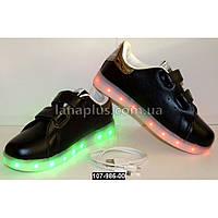 Детские светящиеся кроссовки, USB, 31-36 размер, 11 режимов LED подсветки, супинатор