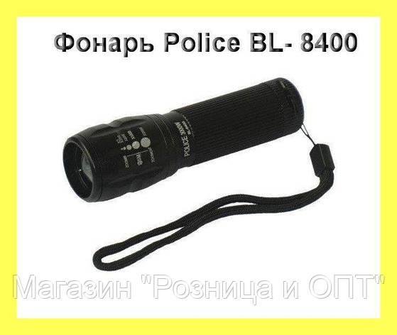 Фонарь Police BL- 8400!Опт, фото 2