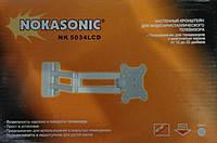 "Настенный кронштейн диагональ от 12"" до 22"" NK 5034 LCD!Опт"