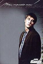 DVD-диск Діма Білан - Ти, тільки ти (2006)