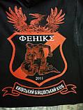 Фирменные футболки с логотипом на заказ, фото 7