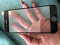 Закалённое стекло Iphone 7