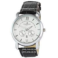 Часы Vacheron Constantin SSSHB-1024-0081