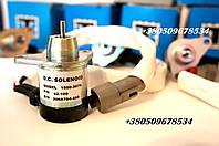 Thermo King соленоид | 41-3291, фото 1