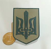 """Резиновый шеврон """"Герб Украины"""" полевой на велкро."""