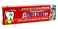 Зубная паста Dentogin комплексное отбеливание 100г.