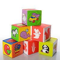 Детские кубики мягкие5930, для купания, погремушка, 6шт (7х7), в кульке, 14-21-7 см