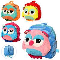 Рюкзак MP 1351 с игрушкой,  25-24-6см, сова, мягкий, 1отд, застежка-молния,4 цвета, в кульке,26-28-7см