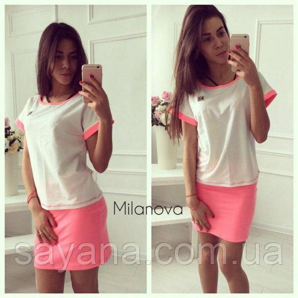 Женский стильный костюм(футболка+юбка),в расцветках