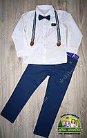 Нарядный костюм для мальчика: рубашка,брюки, бабочка, подтяжки