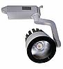 Трековий світильник LEDMAX TRL30CW