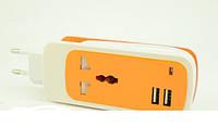 Сетевой адаптер + USB S15 хаб (цветной)!Опт