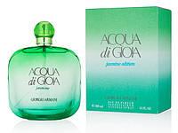 Giorgio Armani Acqua di Gioia jasmine edition edp Люкс 100 ml. w лицензия
