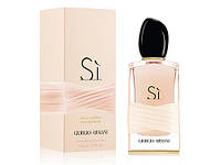 Giorgio Armani Si Rose Signature edp 100 ml. лицензия