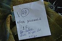 Ткань сетка с рисункам (рыбак)