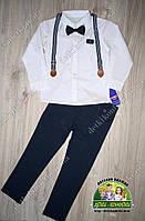 Нарядный комплект: рубашка,брюки,бабочка,подтяжки