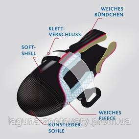 Ботинки для собак (защитные), размер М, фото 2