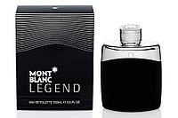 Mont Blanc Legend edt 100 ml. лицензия