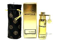 Montale So Amber edp 20 ml. u Люкс лицензия