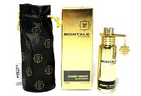 Montale Starry Night edp 20 ml. унисекс лицензия