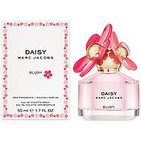 Marc Jacobs Daisy Blush edt 100 ml. w лицензия Люкс