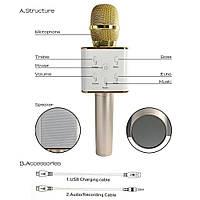 Микрофон + караоке Bluetooth Q7!Опт