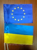 Двусторонний флаг.