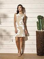 Платье летнее бежевое с цветочным рисунком Relax mode.
