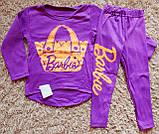 Детский костюм туника и лосины Барби для девочки размеры 28-е, фото 2
