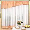 Кухонные занавески интернет магазин 77, фото 9
