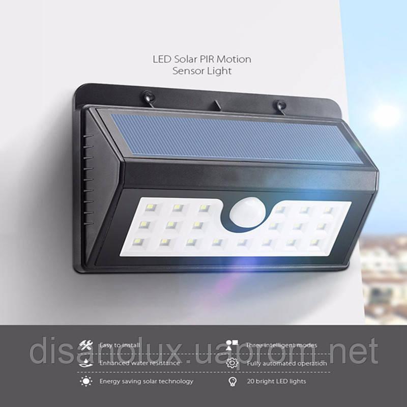 LED светильник на солнечной батарее WL- 9W с д/д (VS-333) IP65