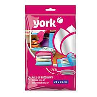Пакет вакуумный Roll-up скрутка 25*45 см 2 шт. York