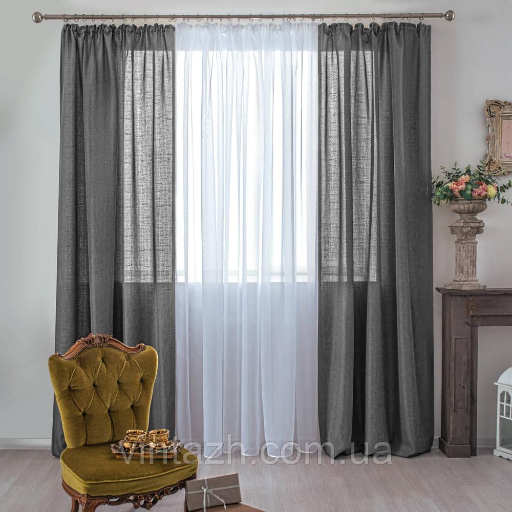 Комплект багатих штор сірого кольору