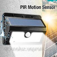 LED светильник на солнечной батарее WL- 9W с д/д (VS-333) IP65, фото 2